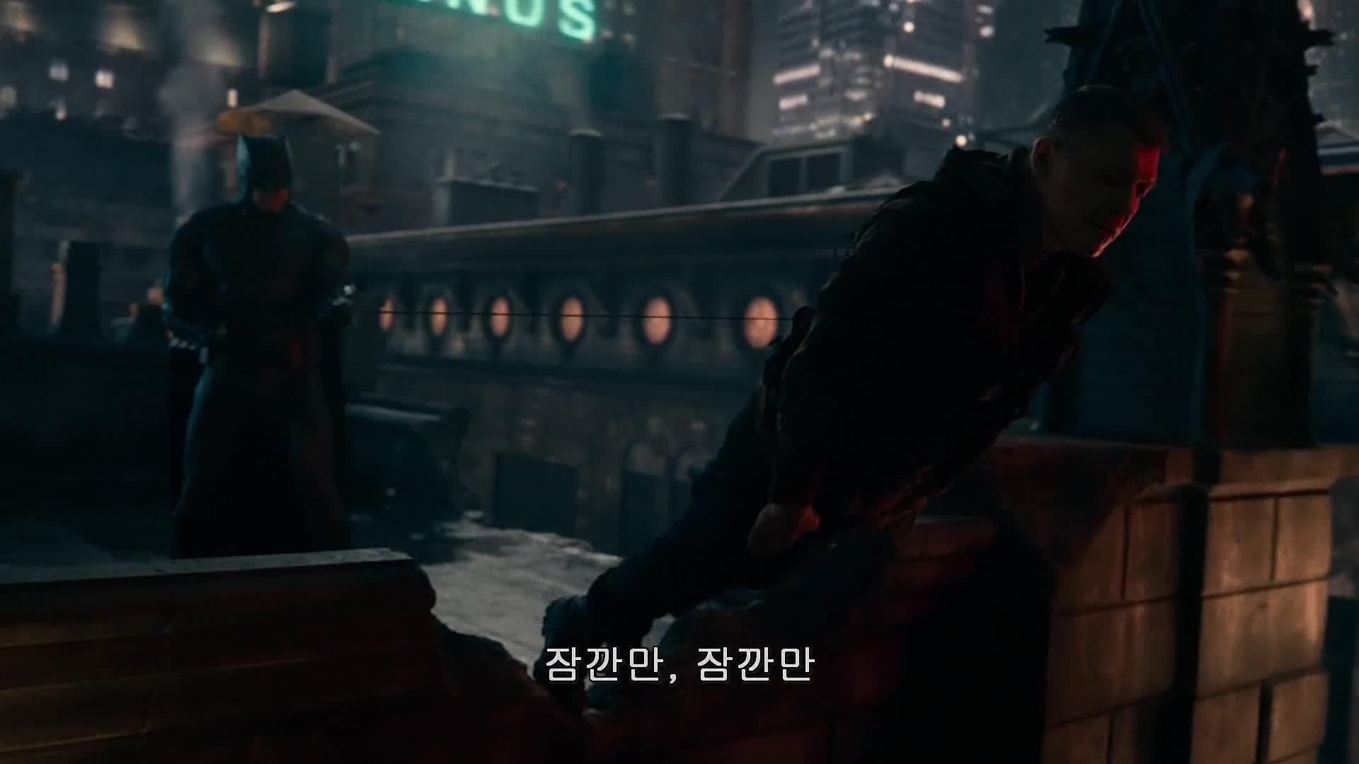 Justice League (2017) KORSUB - 1080p - HDRip - x264 - AAC-JesusLovesYew